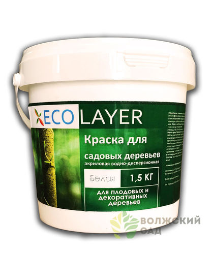 "Краска Садовая ""ECO LAYER"" 1,5кг (9шт)"